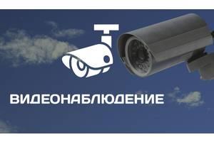 Установка видеонаблюдения, сигнализации, видеодомофонов