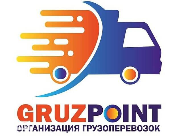 бу Вантажні перевезення  в Киеве