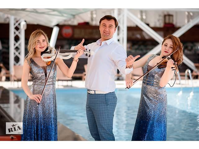 Ведущий /современный Тамада на Свадьбу, Юбилей, День Рождения + Диджей- объявление о продаже   в Украине
