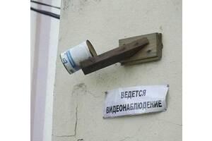 Відеонагляд Сигналізація Монтаж та Налаштування Київ і Київська область