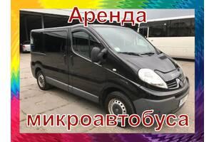 Выгодно Mersedes Vito/ Заказ микроавтобуса