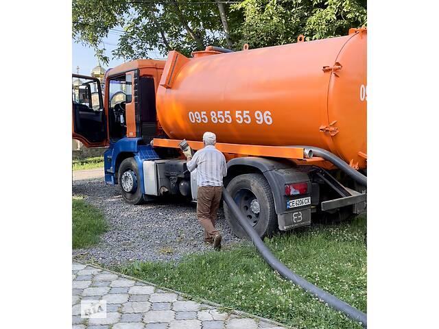 Викачка каналізацій вигрібних ям авто мойок