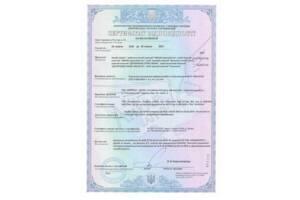висновок державної санітарно-епідеміологічної експертизи, сертифікація, декларації ТР