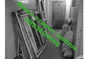 Вывоз строительного мусора. Вывоз старой мебели и хлама.