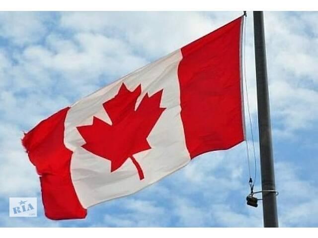 продам Визы в Канаду бу в Днепре (Днепропетровск)