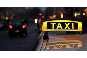 Ищем партнера инвестора в действующий бизнес такси