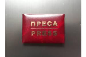 Юридическая помощь - оформление удостоверения внештатного журналиста СМИ.