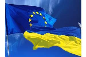 Юридические услуги для граждан Украины