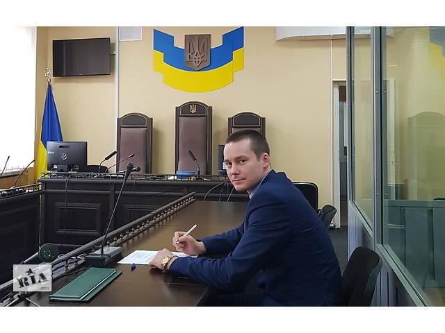 """купить бу юридические услуги / правовая помощь от """"Адвоката года 2019""""  в Украине"""