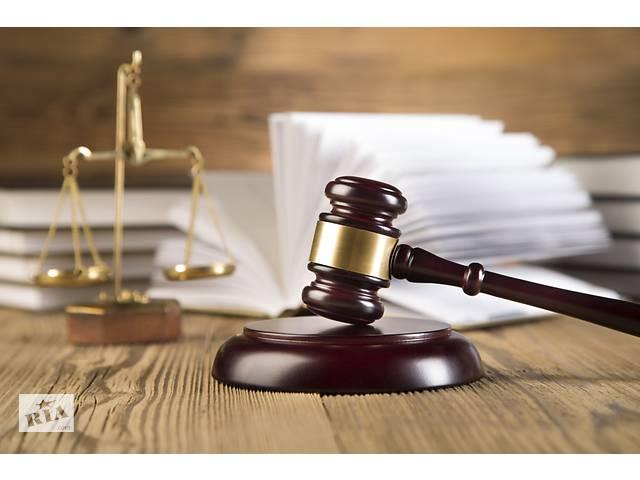продам Юридичні послуги бу в Киеве