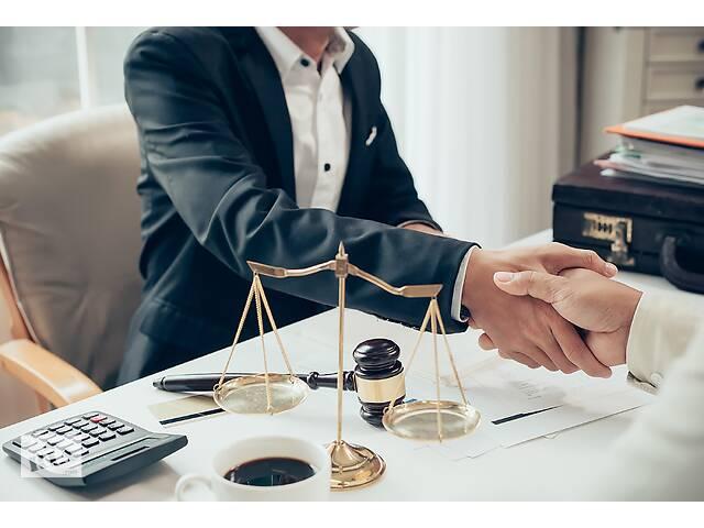 Юрист, пенсионным дела, отказы в назначении, перерасчете пенсии- объявление о продаже   в Украине
