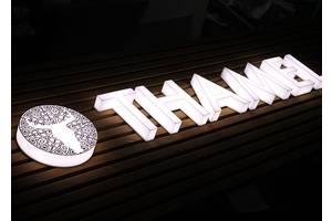 Изготовление Наружной Рекламы в Николаеве под ключ  Вывески, Баннера,Объемные Буквы, Лайтбоксы, Объемные буквы, Пленка