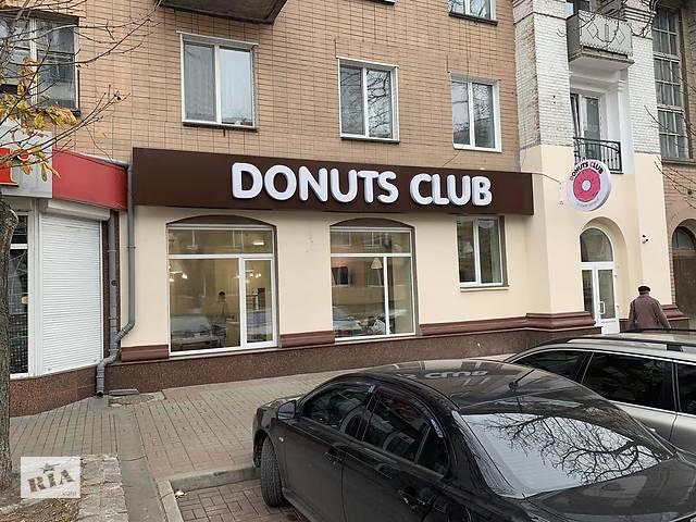 продам Изготовление наружной рекламы бу  в Украине