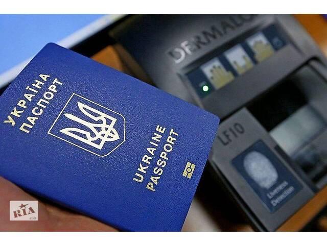 продам Загранпаспорт Украины для жителей Луганской, Донецкой области бу  в Украине