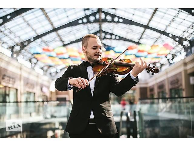 Заказать скрипача в Днепре; скрипач на праздник свадьбу, услуги музыканта; скрипач Днепр; услуги скрипача; violinist- объявление о продаже   в Украине