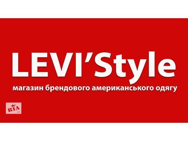 Сфера продажів Продавець-консультант- объявление о продаже  в Тернополе