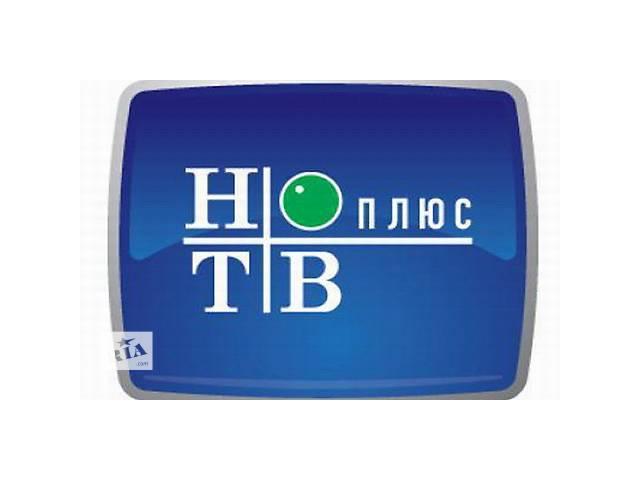 купить бу Шаринг  в Днепре (Днепропетровск)