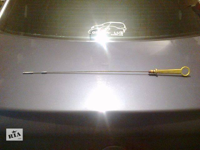 бу  Щуп рівня масла для легкового авто Opel Omega B 1998 в Самборе