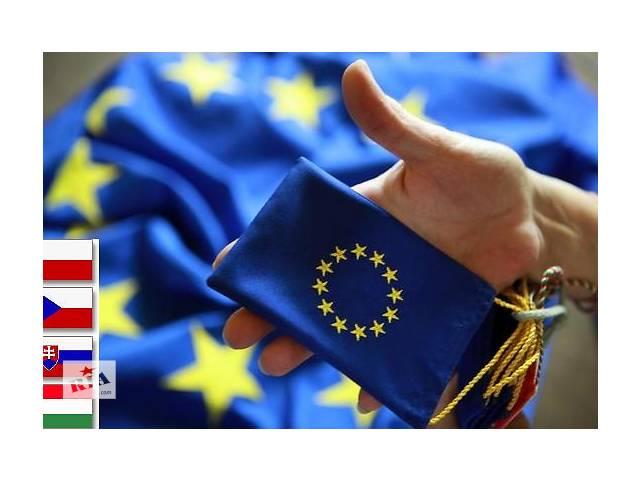 купить бу Шенгенская виза. Получение паспорта с визой в Кривом Роге (Днепропетровской обл.)
