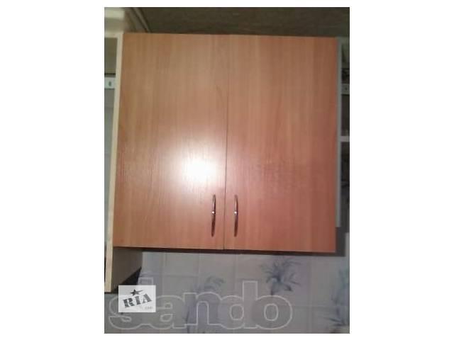 Шкафчики навесные для кухни- объявление о продаже  в Киеве