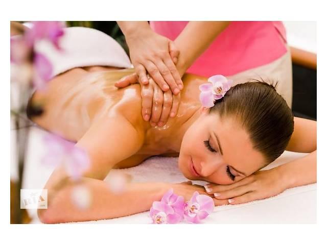 бу Школа красоты Іsabelle Dupont объявляет набор на  курсы по массажу в Закарпатской области