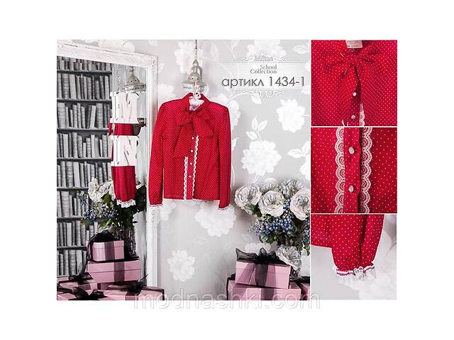 бу Красная школьная блузка Моне р-ры 122,128,134,146,152 в Киеве