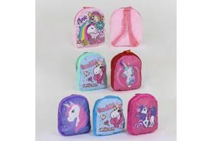 Мягкий рюкзак С 37867 (240) 6 видов