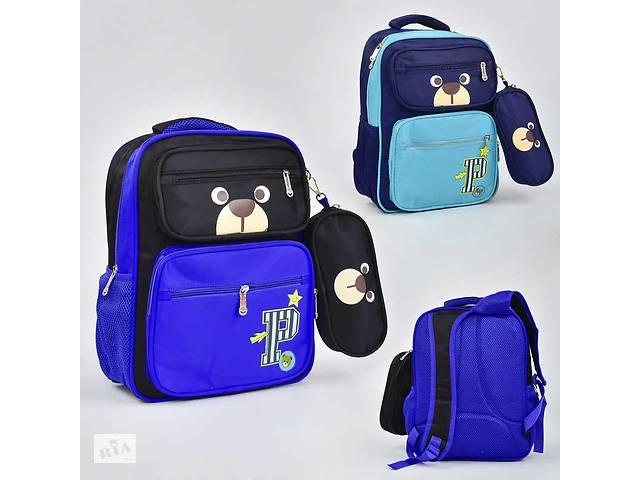 Рюкзак с 2 отделениями и 4 карманами, пенал, ортопедическая спинка - 186024- объявление о продаже  в Одессе