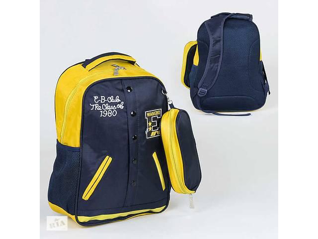Рюкзак школьный C 36206 (50) 1 отделение, 3 кармана, пенал, мягкая спинка- объявление о продаже  в Одессе