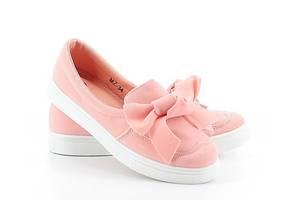Нові Туфлі