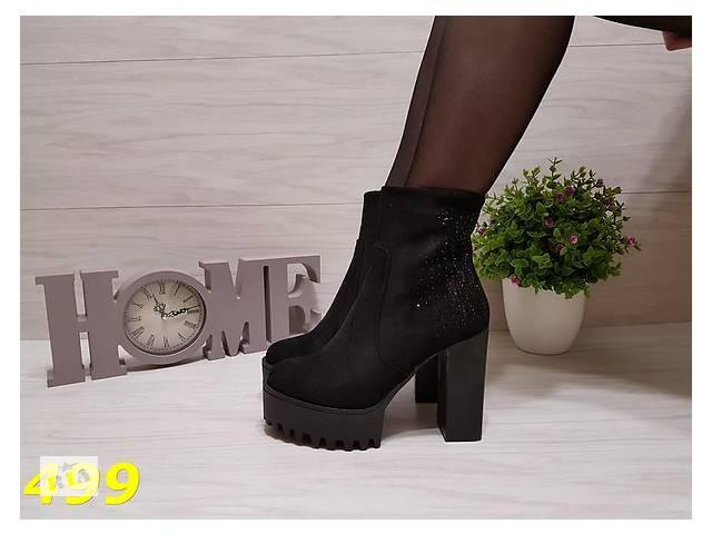 5171b88f8 Ботинки трактора с камнями деми - Женская обувь в Харькове на RIA.com