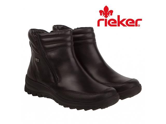 c3fcae17f Ботинки женские Rieker (зимние, кожаные, на овчине, практичные, комфортные)-