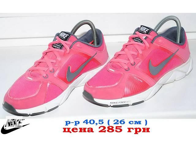 d75e5b93044933 купить бу Фирменные женские кроссовки Nike / 40,5 размер / 26 см в Чернигове