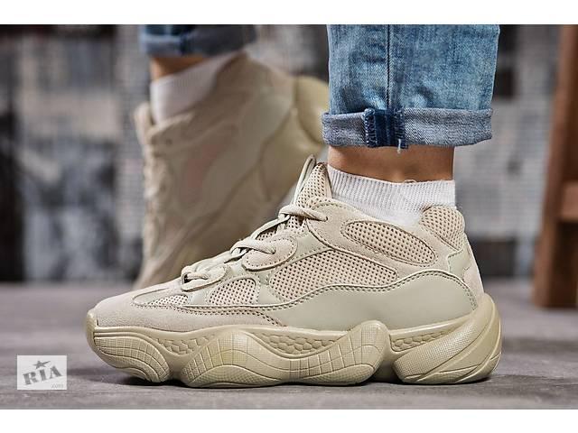 best sneakers 5de93 2f215 Кроссовки женские Adidas Yeezy 500, бежевые (15473), [ 36 37 ...