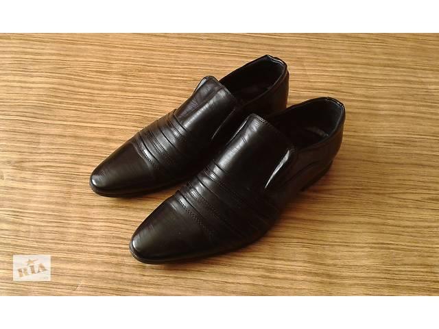 Мужские туфли avacaro - Женская обувь в Бердянске на RIA.com db717c7826116