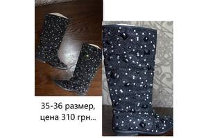 б/у Сапоги