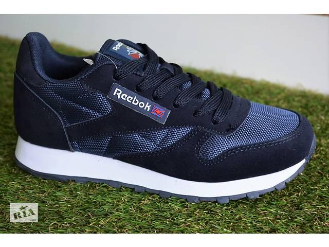 купить бу Жіночі кросівки рібок reebok classic leather Blue сині в  Южноукраїнську ca8c924448d00