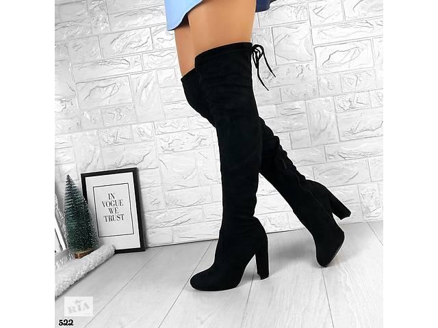 Жіночі замшеві чоботи ботфорти панчіх- объявление о продаже  в Києві