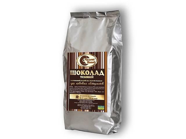 продам Шоколад Чудові Напої Темный, 1 кг бу в Киеве