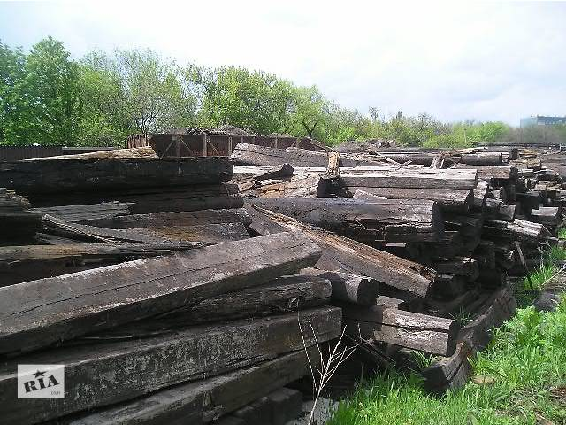бу Шпалы б/у в Днепре (Днепропетровск)