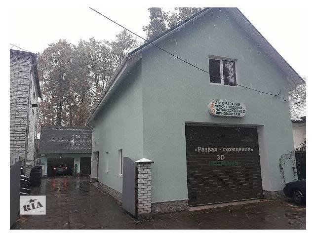 бу Шиномонтаж.СТО,Автомагазин в Киевской области