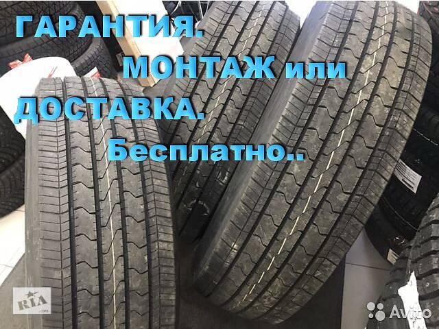 бу Шини 315/80 R22.5 для ведущей и рулевой оси в Киеве