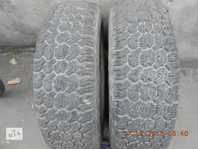 Шины зимние на  ВАЗ р-13- объявление о продаже  в Житомире