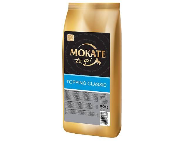 купить бу Сливки Mokate Topping Classic 1 кг в Киеве
