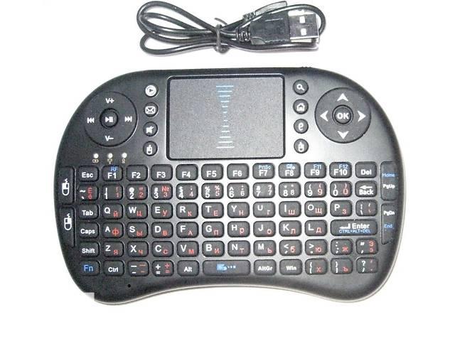 Смарт Клавиатура KEYBOARD wireless MWK08/i8 + touch - объявление о продаже  в Одессе