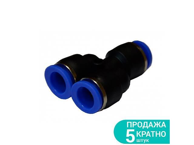 Соединение цанговое (Y-образное) Ø12*12*10мм Sigma 7026571