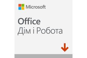 Microsoft Office Home and Business 2019 All Languages, электронный ключ (T5D-03189)