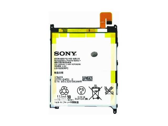 продам Sony Xperia Z (1270-8451) 3000mAh Li-polymer бу в Киеве