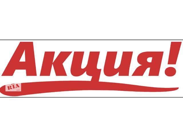 купить бу Создание сайтов и раскрутка сайта  в Украине