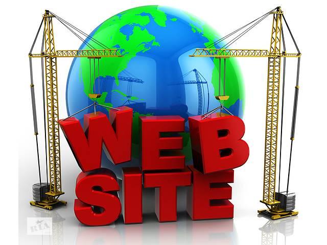 Создание сайтов и рекламных компаний- объявление о продаже   в Украине